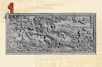 唐语徽州砖雕百鸟朝凤TY-GY991