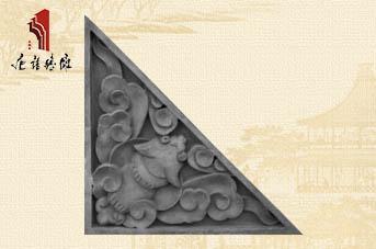 唐语砖雕新品影壁照壁墙面角花装饰配件蝙蝠角花TY-S203
