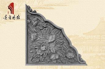 唐语砖雕新品影壁照壁墙面角花装饰配件牡丹角花 TY-S222