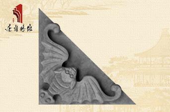 唐语中式墙面装饰配件蝙蝠角花砖雕 TY-S202