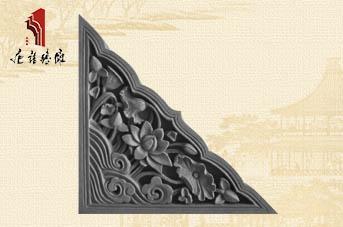 唐语砖雕中式墙面装饰配件荷花角花砖雕 TY-S231