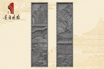 唐语仿古砖雕楹联山石对子TY-GY211