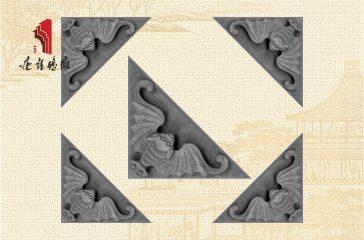 唐语砖雕中式墙面装饰配件蝙蝠角花砖雕|TY-S202