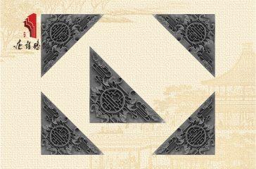 唐语砖雕中式墙面装饰配件福字角花砖雕|TY-S201