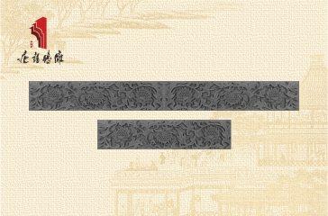 唐语砖雕中式装饰线条藤草莲砖雕 TY-S071