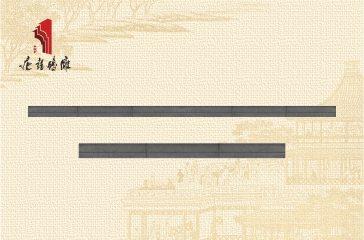 唐语砖雕中式装饰线条外圆角古建青砖|TY-S151
