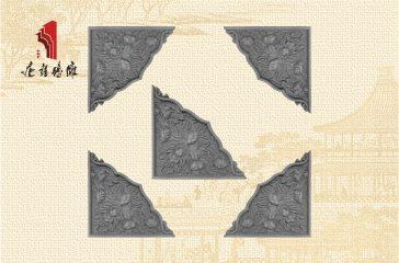 唐语砖雕新品影壁照壁墙面角花装饰配件牡丹角花|TY-S222