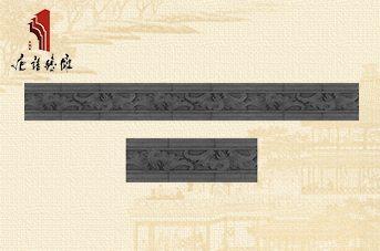 唐语砖雕仿古腰线边框线条蝙蝠线砖雕|TY-S082