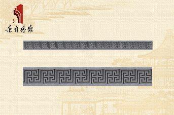 唐语砖雕仿古腰线踢脚线-万纹线TY-S043