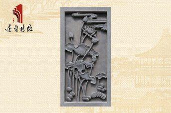 唐语古建砖雕清新脱俗的荷花TY-GY932仿古砖雕厂家直销