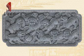 唐语中式宅院守护神狮子仿古砖雕事事如意TY-GY482