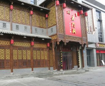 山西中式茶楼砖雕装饰