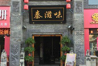 陕西酒店中式砖雕装修